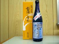 秋田酒こまち