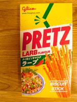PRETZ LARB FLAVOURの写真