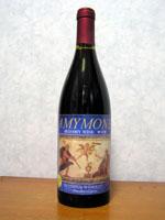 キプロスワイン アミュモネ(Amymone)