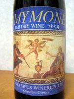 キプロスワイン アミュモネ(Amymone)のラベル