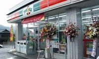津田のサンクスリニューアルオープンの写真