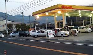 津田でもガソリンスタンドがいっぱいの写真