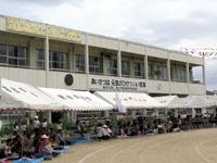 2008年鶴羽小学校の運動会の模様②
