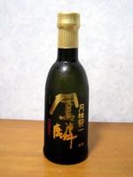月桂冠 鳳麟 純米大吟醸の写真