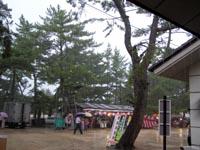 津田まつり 雨により中断中の写真