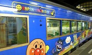 アンパンマン列車の写真
