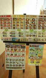 津田の松原サービスエリアのすき家のメニューの写真