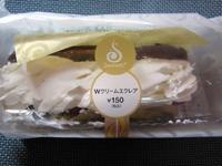 津田のファミマで買ったWクリームエクレアの写真
