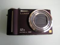 LUMIX DMC-TZ7の予備バッテリー:DMW-BCG10とTranscend SDHC 16GB (CLASS6)の写真