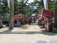 2009年 津田石清水八幡宮 春市の写真