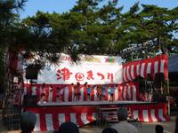 津田幼稚園「きまぐれロマンティック」