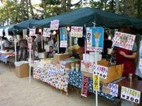 2009年津田まつりの出店「フライドポテト」