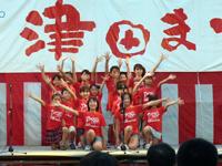 2009年津田まつり 劇団プチミュージカル