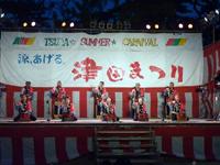 2009年津田まつり 津田みゆき太鼓保存会