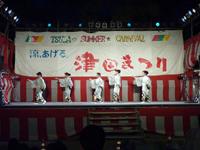 2009年津田まつり 津田若葉会