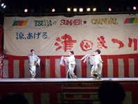 2009年津田まつり 津田民踊同好会