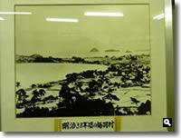 明治38年頃の鶴羽村の写真