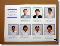 鶴羽クリニックスタッフの皆様の写真