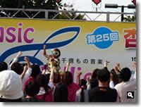 徳島文理大学杏樹祭のmimikaさんのライブの写真