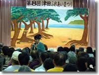第8回津田ふれあいまつり香川まゆみショー(歌謡ライブ)の写真