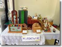 第6回KIMONO & 茶和会のサンタおもちゃ工房の写真①