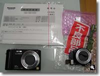 PanasonicのLUMIX DMC-TZ7修理後の写真