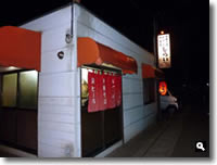 津田町のしらいのお店の写真