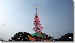 第17回津田の松原凧揚げ大会の写真