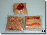 十川製菓所のパイの写真