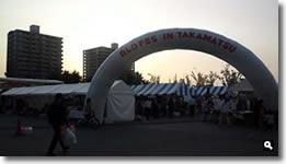 アロハフェスティバルin高松2011の写真