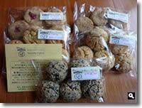 ナオミルカさんのハーブクッキーの写真