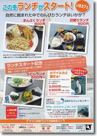 さぬき市津田町の日本ドルフィンセンター「いるカフェ」の画像