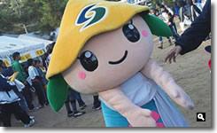 第44回津田クロスカントリーに応援に来たさっきーちゃんの写真