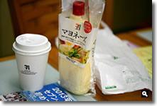 セブンイレブン津田町店オープン時の無料マヨネーズの写真