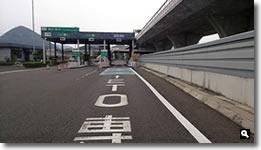 高松自動車道 高松檀紙ICの「ETO」の写真