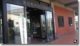 2014年8月31日香川県知事選挙さぬき市第3投票所の写真