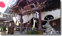 2015年1月3日津田石清水神社の写真