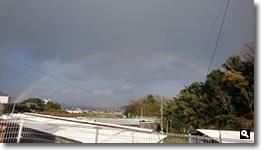 2015年12月25日香川県さぬき市津田町鶴羽で見えた虹の写真