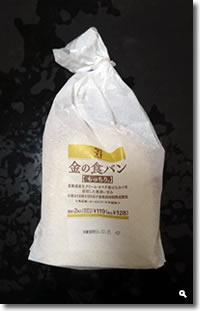2016年2月13日 セブンイレブン さぬき津田町琴林店 nanacoチャージでもらった金の食パンの 写真