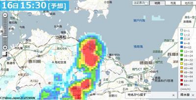 2016年8月16日 15:30予報 yahoo!天気 雨雲ズームレーダー さぬき市の雨雲予報の画像