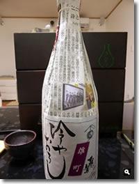 2016年9月10日 龍勢 冷やおろし「雄町」純米原酒ラベルの写真