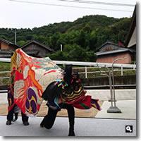 2016年9月30日 mitzの実家に来てくれたさぬき市津田町西町東の獅子舞の写真