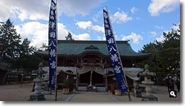 2018年1月3日 香川県さぬき市津田町 津田石清水神社の写真