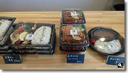 2018年6月1日 さぬき市津田町津田「醸匠 ま津風」のお弁当の写真