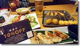 2019年2月21日 山鳥寒川店 10%OFFクーポン券と料理の写真