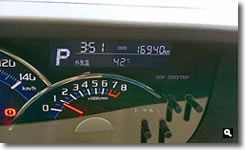 2019年5月24日 mitz宅 車内での外気温 の写真