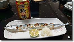2019年10月16日 秋刀魚の塩焼き の写真