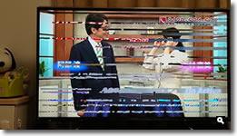 2020年8月29日 mitz自宅のテレビ映像が乱れる写真