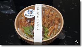2021年2月6日 さぬき市津田町 Cumi Umi(ちゅみうみ) 瀬戸内のあなごはやっぱ最高だ!丼 の写真
