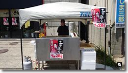 2021年7月28日 さぬき市志度 刺身屋 紬 土用の丑の日のウナギイベント の写真